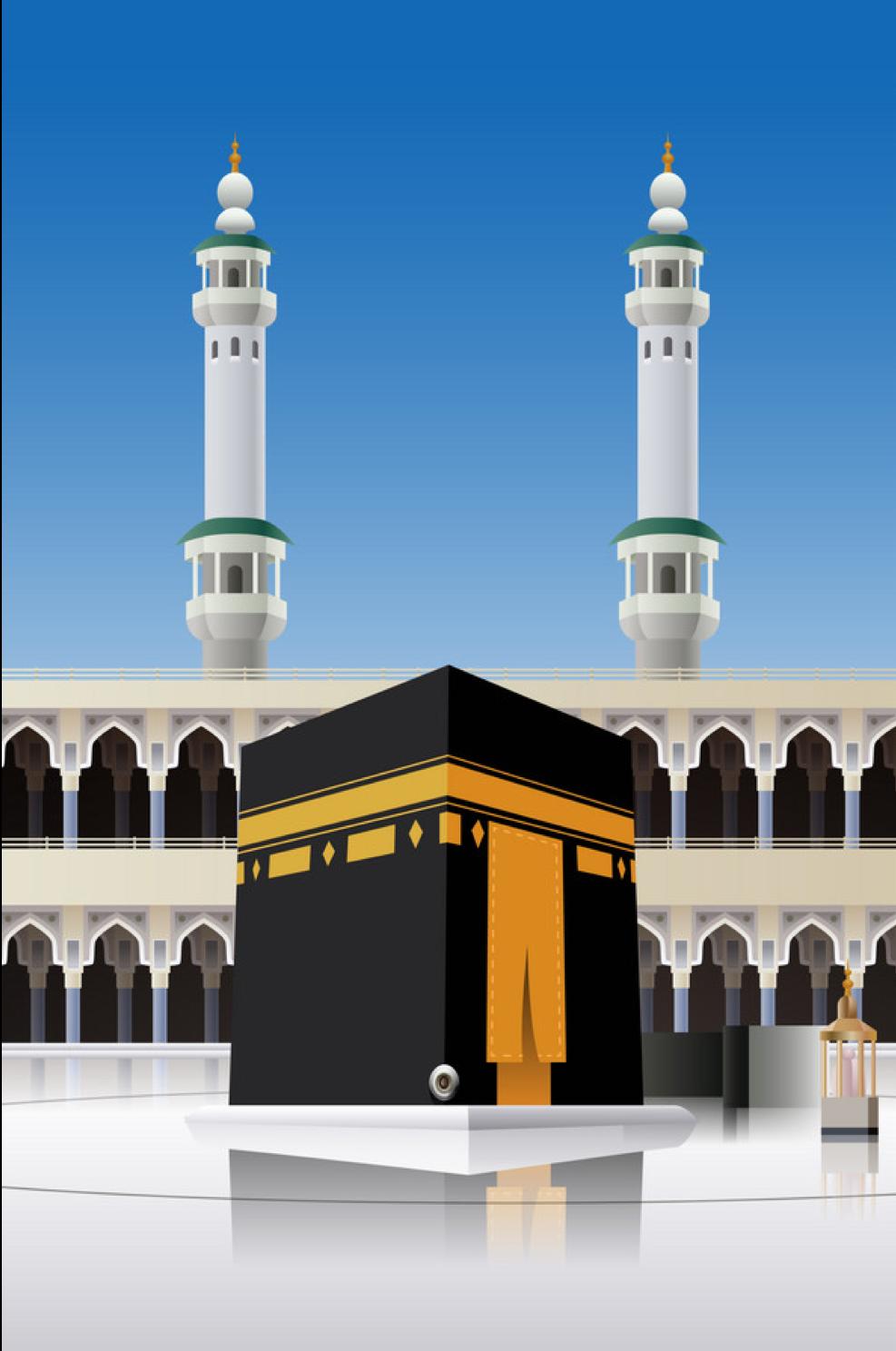 Banner kabah